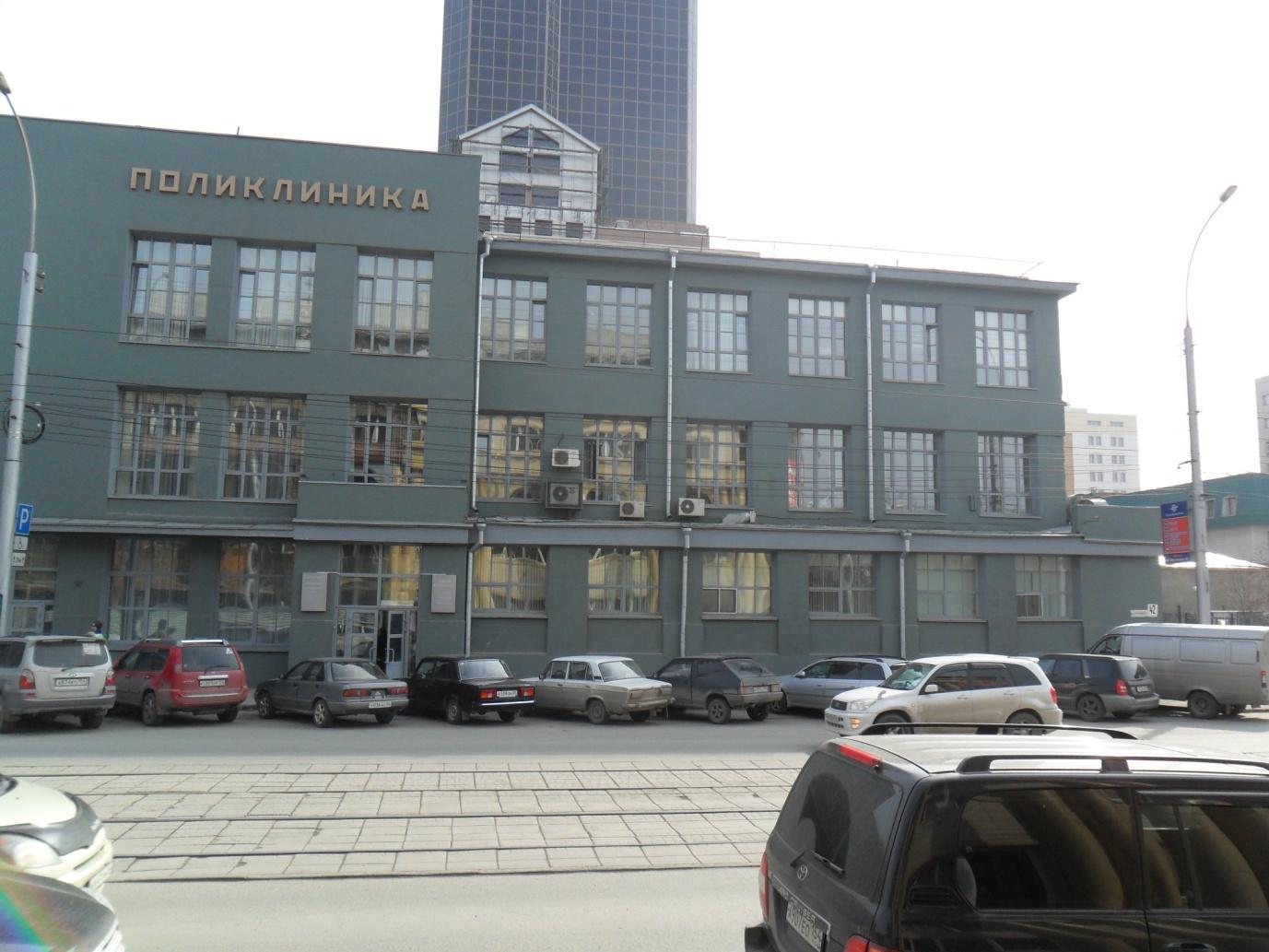 Волховская поликлиника официальный